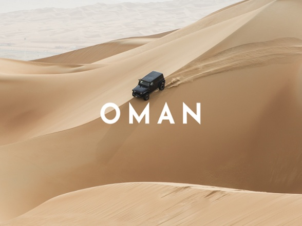 Oman Country Guide tile-1