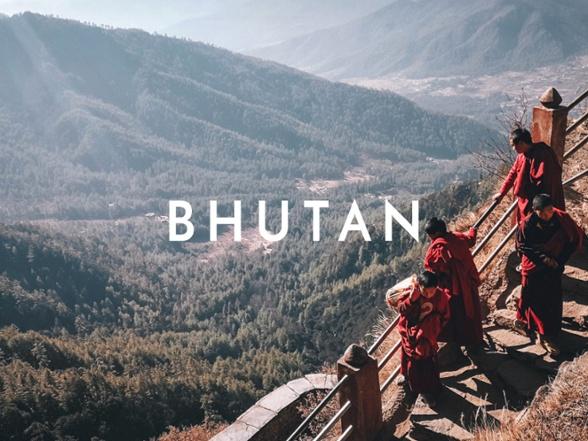 bhutan gd-1