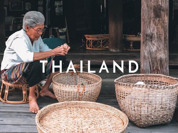 thailand gd-1